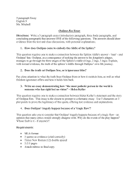 essay topics for oedipus rex paragraph essay english ms mitchell  paragraph essay english ms mitchell oedipus rex essay