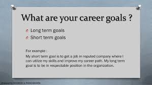 long term and short term career goals examples long term career goals examples magdalene project org