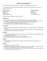 Letter Of Understanding Template Word Letter Of Understanding Template