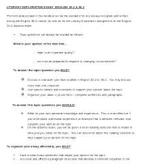 An Example Of An Argumentative Essay Example Argumentative Essay Middle School Essays On Language Essay