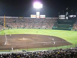 Stadio Hanshin Kōshien