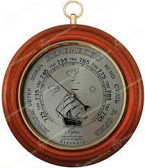 Бриг ПБ-5 Корабль - Большой барометр в деревянном корпусе с ...