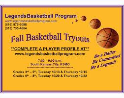 youth select basketball tryout flyers aau basketball kansas city youth basketball leagues ks