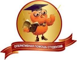 Дипломна Робота Образование Спорт ua Дипломные и курсовые роботы рефераты контрольные научные статьи