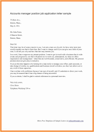 Letter Of Applications Examples Letter Applying For Job Examples New Examples Formal Letter