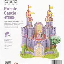 mainan edukasi anak puzzle 3d mini zilipoo purple castle