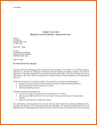 salary requirements sample to salary cover how letter requirements write cover letter with salary requirement example how to submit salary requirements