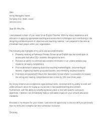 Pr Cover Letter Samples Financial Analyst Cover Letter Public