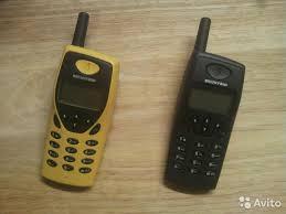 🖐 Doubt. Where Телефон Benefon Twin