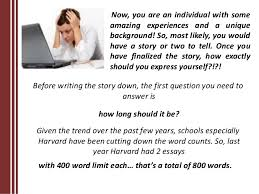 harvard business school essay topic analysis  7