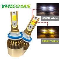 H8 H9 H11 Plug - YHKOMS Car <b>Light</b> Store - AliExpress.com