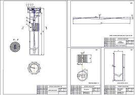 Последние ответы Форум Добавлена дипломная работа ТО тракторов в СХП с разработкой установки промывки ДВС