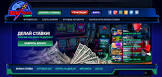 Выигрышные игровые автоматы в казино Вулкан