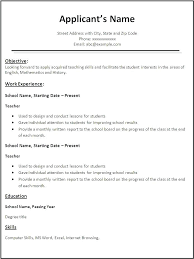 References Template For Resume New Reference For Resume Format Character Reference Resume Format