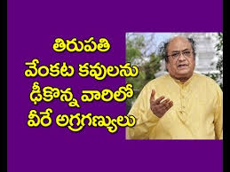Image result for c narayana reddy
