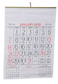 Office Calender Indigo Creatives Bangalore Press Style 12 Pages 2018 Office Wall Calendar