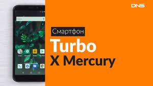 Распаковка <b>смартфона Turbo X Mercury</b> / Unboxing Turbo X Mercury