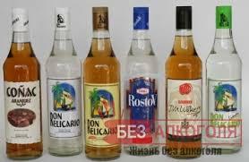 Реферат алкогольная зависимость подростков Жизнь без алкоголя Реферат алкогольная зависимость подростков фото 14