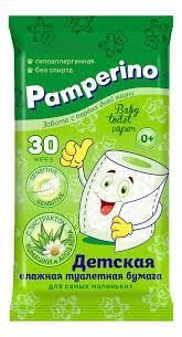 <b>Детская влажная туалетная</b> бумага Baby Toilet Paper Pamperino ...