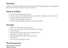 Skills For A Job Resume Stunning Job Resume Samples Resume Sample Skills Job Resume Samples