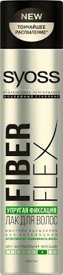 <b>Syoss FiberFlex</b> Упругая Фиксация <b>лак для волос</b> экстрасильной ...