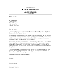 Cover Letter For Customer Service Representative Free Sample