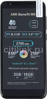 Купить Смартфон ARK <b>Benefit</b> M9 <b>черный</b> в интернет-магазине ...