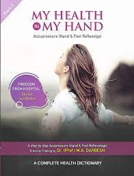 Buy My Health in My Hand Book Online at Low Prices in India   My Health in My  Hand Reviews & Ratings - Amazon.in