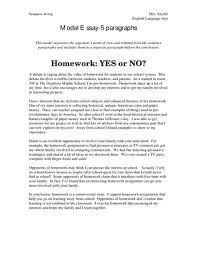 model essay paragraph homework yes or no doc betterlesson model essay 5 paragraph homework yes or no