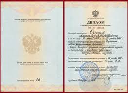 Гуманитарный факультет УГЛТУ c 4 по 9 октября 2010 года на базе филиала ГОУ ВПО Алтайский