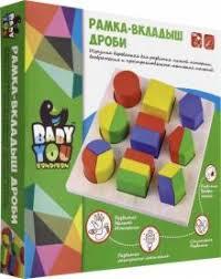 """""""<b>Игра деревянная</b> развивающая, Дроби (TKB373/ВВ1499)"""" купить ..."""