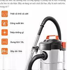 Máy hút bụi công nghiệp Máy hút bụi gia đình Yili 12L công suất 1200W hút  và thổi(Hút ướt hút khô))