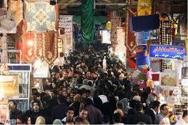 Image result for چشم هم چشمی شب عید