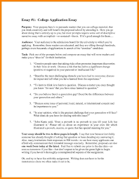 Essay On My Goal In Life 9 Educational Goals Essay Examples Dragon Fire Defense