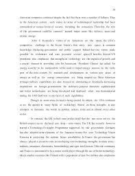 sample college admission essay on vision  essay vision 2020