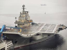 carrier ramp. carrier ramp f