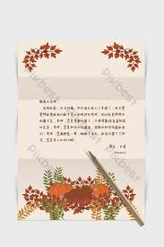 Thanksgiving Word Template Download A4 Festival Stationery