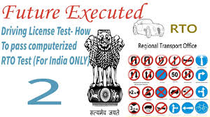 office test. 2017 driving license test how to pass computerized rto exam india youtube office