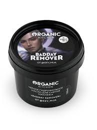 Блогеры Черное <b>гидрофильное масло для снятия</b> макияжа ...