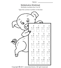 Multiply numbers by 1 to 10 | Learning | Pinterest | Printable ...