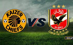 موعد مباراة الأهلي وكايزر تشيفز القادمة في نهائي دوري أبطال إفريقيا  والقنوات الناقلة - كورة 365