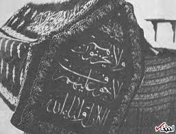 「حفاظتاز قبر سلطانسلیماندر سوریه/」の画像検索結果