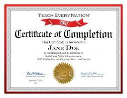7 Certificate Of Completion Primary Write
