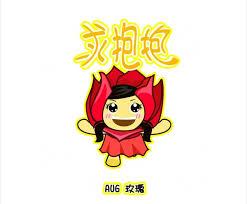 interesting emoji. emoji of guangzhou flowers, rose for august. interesting l