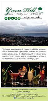 pathos lounge bar stunning lighting. green hill menu pathos lounge bar stunning lighting