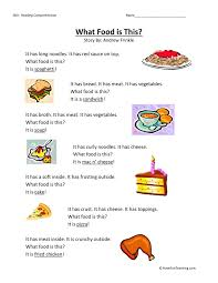 Comprehension Worksheet - What Food is This?