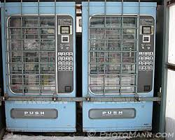 Japan School Girl Vending Machine Unique The 48 Strangest Things You Can Buy In A Japanese Vending Machine
