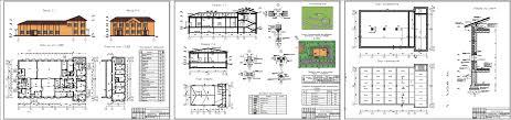 Проекты общественных зданий скачать Чертежи РУ Курсовой проект Проектирование прачечной производительностью 0 5 сухого белья в смену в г