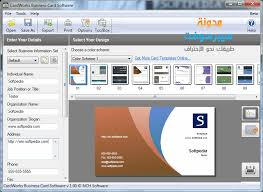 Fondos De Pantalla Software Gimp Design Card Business –