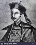 Qing Dynasty Xianfeng